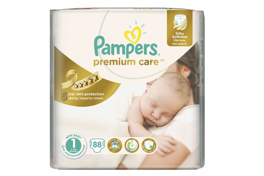 Pampers newsletter